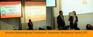Interpreters Achievements Award 2014