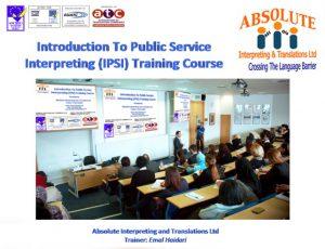 Mr Haidari Delivering IPSI lecture at Aston University