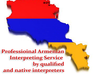 Qualified Armenian Interpreters in Manchester