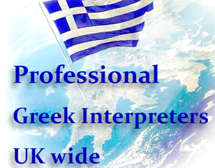 Greek Interpreters and Translators in Birmingham