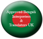 Bengali Interpreters uk