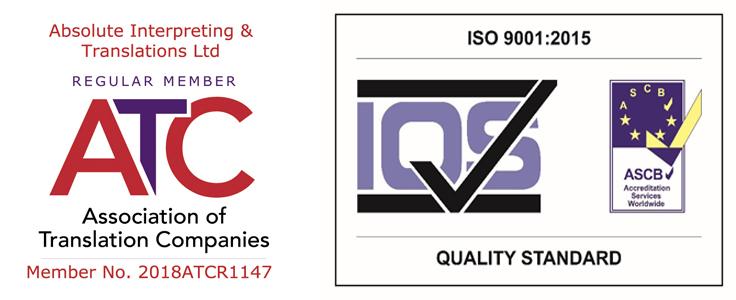 Translation Companies London, Certified Translation