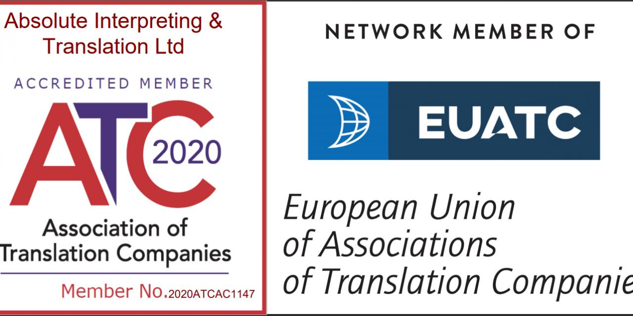 https://www.absolute-interpreting.co.uk/wp-content/uploads/2020/06/ATC-AND-EU-ATC-LOGO2-1280x640.png