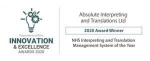 Innovation Excellence Award